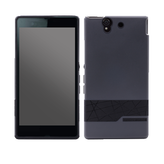 Sony Xperia Z Diamond Case - Charcoal & Black