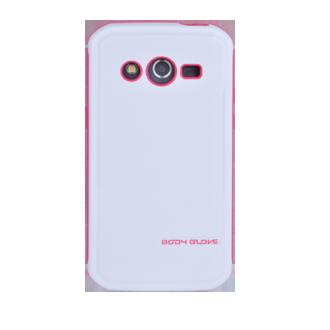 Samsung Galaxy Avant Body Glove Fusion Pro - Pink & White
