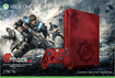 Microsoft - Xbox One S 2tb Console Gears Of War 4 Limited Edition Bundle