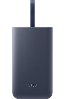 Fast Charge Portable Battery