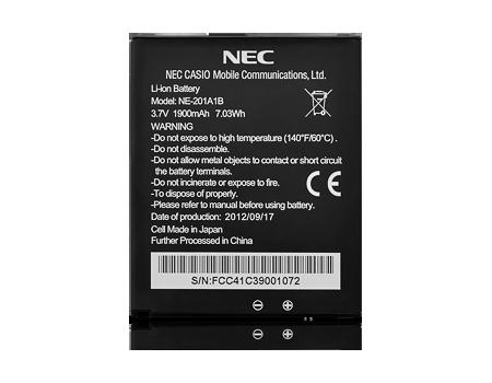 Standard Lithium-Ion 1850 mAh Battery - NEC N201A1A