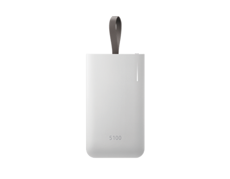 Samsung Fast Charge Portable Battery Pack